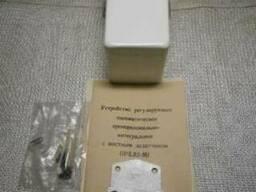 Продам приборы пневматического регулирования и регистрации
