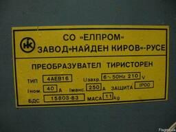 Продам привода для станков с ЧПУ