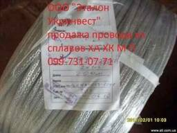 Продам ПТПэ Ха Птпэ Хк в Украине. Сертификаты УкрСепро.