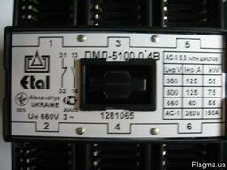 Продам пускатель электромагнитный ПМЛ5100,5102