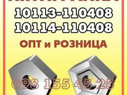 Продам пятигранку Т5К10, ВК8, 10113-110408, 10114-110408
