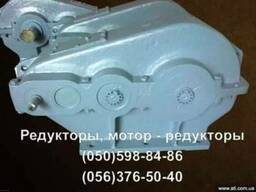 Продам редуктор ЦТНД-315, ЦТНД-400, ЦТНД-500.