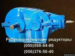 Продам редуктор КЦ1-200, КЦ1-250, КЦ1-300, КЦ1-400, КЦ1-500.