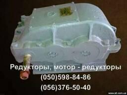 Продам редуктор ВК-350, ВК-475, ВК-550.