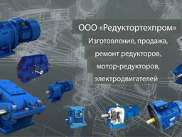 Продам редуктора мотор-редуктора электродвигатели - фото 1