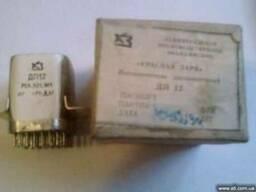 Продам реле ДП12 РС4.521.901