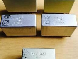 Продам реле контактор РНЕ22 РНЕ66 КНЕ120 КНЕ130 КНЕ22 КНЕ230