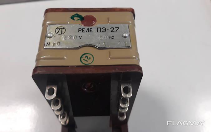 Продам РЕЛЕ ПЭ-27 220В