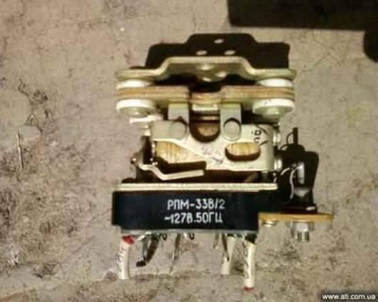 Продам реле рпм33в/2 127в 50Гц