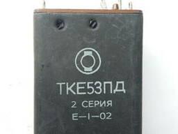 Продам реле ТКЕ53ПД, ТКЕ53ПДТ, ТКЕ53ПК