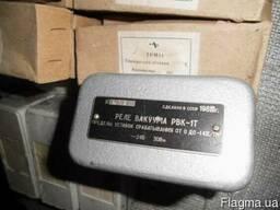 Продам реле вакуума РВК-1Т