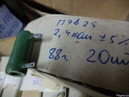 Продам резисторы ПЭВ25 и ПЭВР25