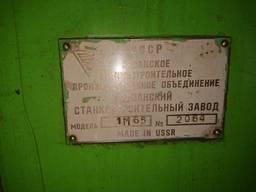 Продам токарний верстат 1м65 х 3000, 1988р