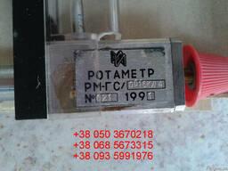 Продам ротаметры РМ-ГС/0,016; РМ-ГС/0,1; РМ-ГС/1,6 и др. - фото 3