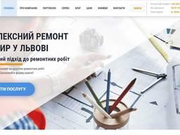 Продається робочий сайт із власною торговою маркою «INNOBUD»