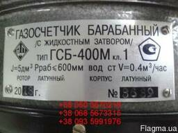 Продам счетчик газа ГСБ-400, ГСБ-400М (аналог РГ7000) - фото 3