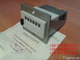 Продам счетчик импульсов БЕ-1Р-6 (-24В) (аналог СИ-206)