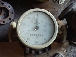 Продам счетчик жидкости Кцжу40-6С