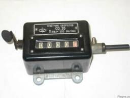 Продам счетчики оборотов СО-35, СО-66, СО-205, СОП-105