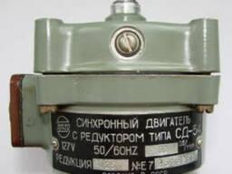 Продам СД-54 электродвигатель , 96 обор.