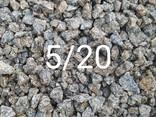 Продам щебень фракции 5/20; 20/40; 0/40; 0/70 т др. Отсев, песок сеяный и мытый - фото 1