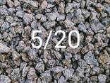 Продам щебень фракции 5/20; 20/40; 0/40; 0/70 т др. Отсев, песок сеяный и мытый - фото 3