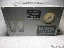 Продам смеситель трёхгазовый постовой АКУП-1