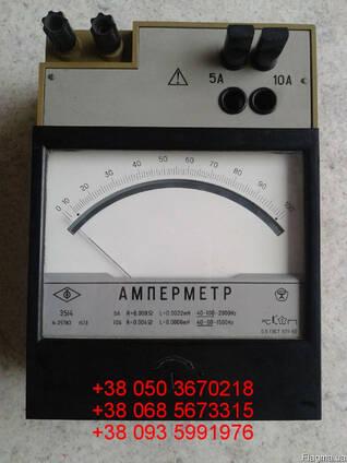 Продам со склада амперметры лабораторные Э514 (Э-514, Э 514)
