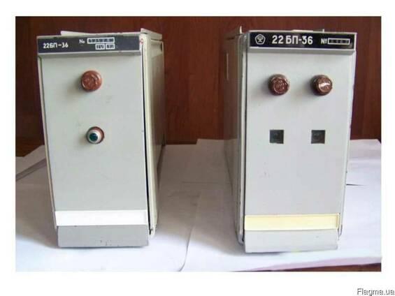 Продам со склада блоки питания 22БП-36-1К и др.