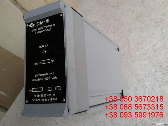 Продам со склада блоки преобразования и линеаризации БПЛ-1К