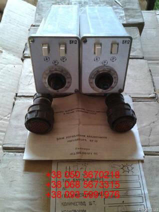 Продам со склада блоки управления БУ12 (БУ-12, БУ 12)