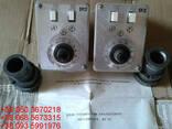 Продам со склада блоки управления БУ12 (БУ-12, БУ 12) - фото 3