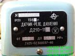 Продам со склада датчики-реле давления Д210-11 - фото 2