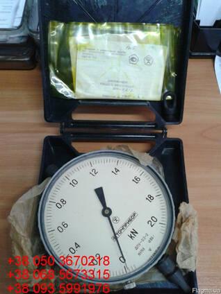Продам со склада динамометры ДПУ-0,2-2 на 2кN (200кгс)