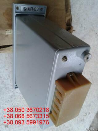 Продам со склада ключ управления трехпозиционный КП-03