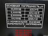 Продам со склада компаратор напряжений Р3003 (Р-3003,Р 3003) - фото 4