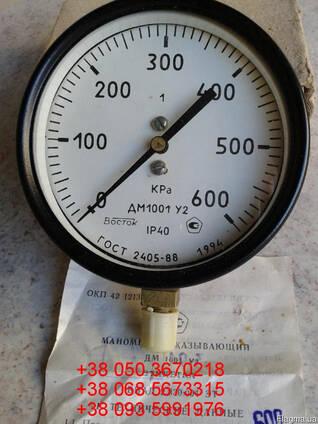Продам со склада манометры ДМ1001У2 (кл.т.1,0) 600кПа 1200шт