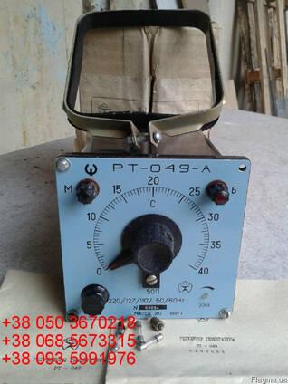 Продам со склада регуляторы температуры РТ-049А (0 40С), гр.