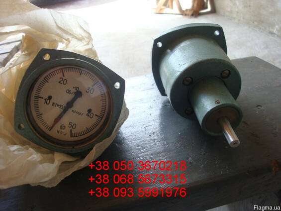 Продам со склада тахометр 8ТМ0,5 (8ТМ-0,5)