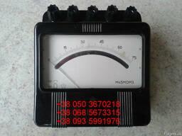 Продам со склада вольтметр М45МОМ3 (М-45МОМ3, М 45ОМ3) 3-15-