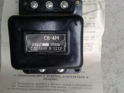 Продам со склада выпрямитель сетевой СВ-4М (СВ4М, СВ 4М)