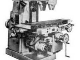 Продам станок горизонтально-фрезерный 6Р82 и 6Р82Г