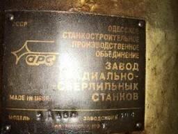 Продам станок радиально-сверлильный 2А554, 2Н135, 2Н150