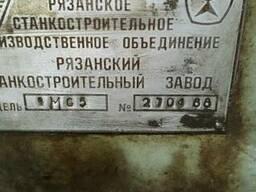 Продам станок токарно-винторезный 1М65 - 5, ДИП500 (РМЦ - 5,