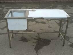 Продам стол-мойку из нержавеющей стали 1500мм
