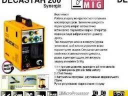 Продам сварочный полуавтомат инвертор deca star 200.