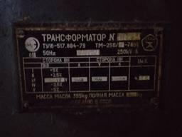 Продам трансформатор ТМ 250