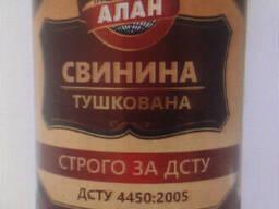 Продам тушенку (опт) из свинины, 338г, ж/б, ТМ Алан