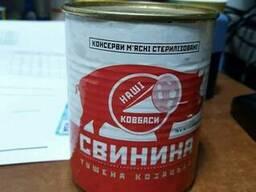 Продам тушенку (опт) из свинины «Козацька», 338г ж/б, ТМ Наш