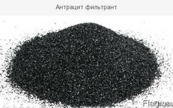 Продам уголь антрацит фильтрант